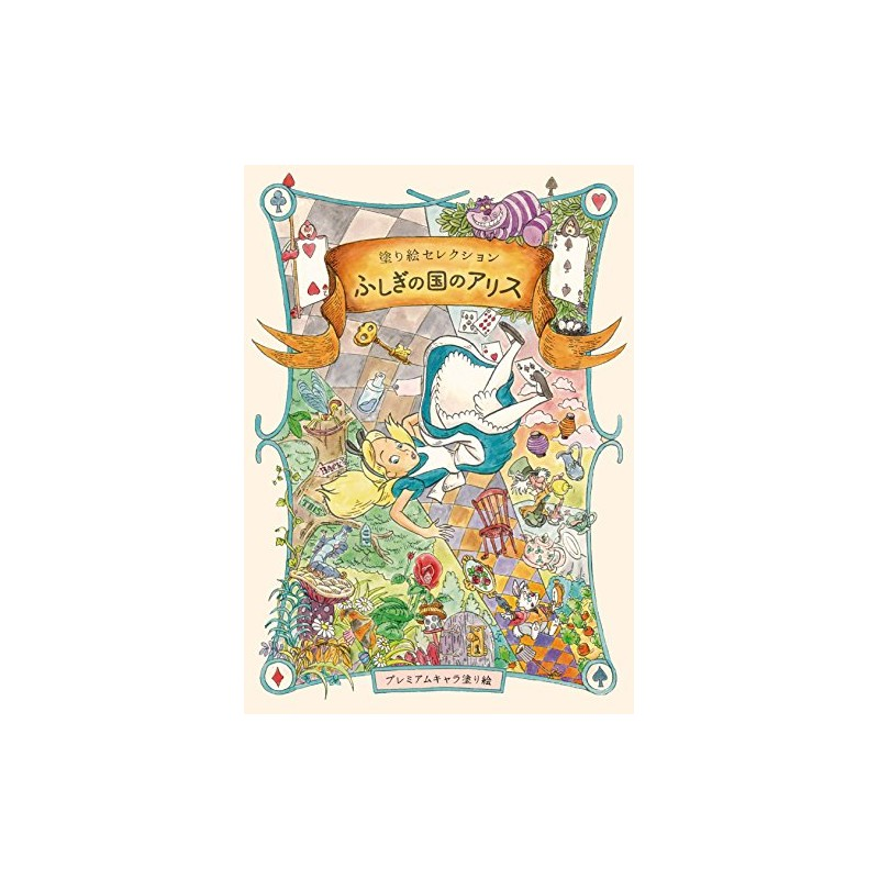 Stock Livre De Coloriage Alice In Wonderland