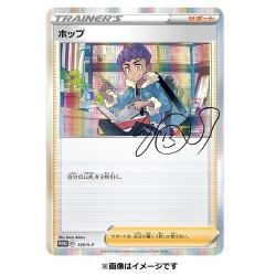 PRECOMMANDE - POKEMON CARD...