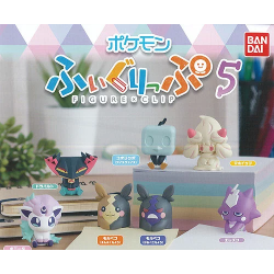 COMMANDE - POKEMON GASHAPON...