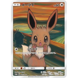 STOCK - POKEMON CARD GAME -...