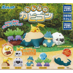 COMMANDE - GASHAPON POKEMON...