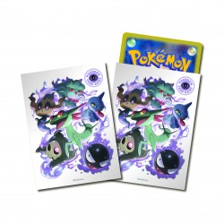 PRECOMMANDE - SLEEVE PACK PSY